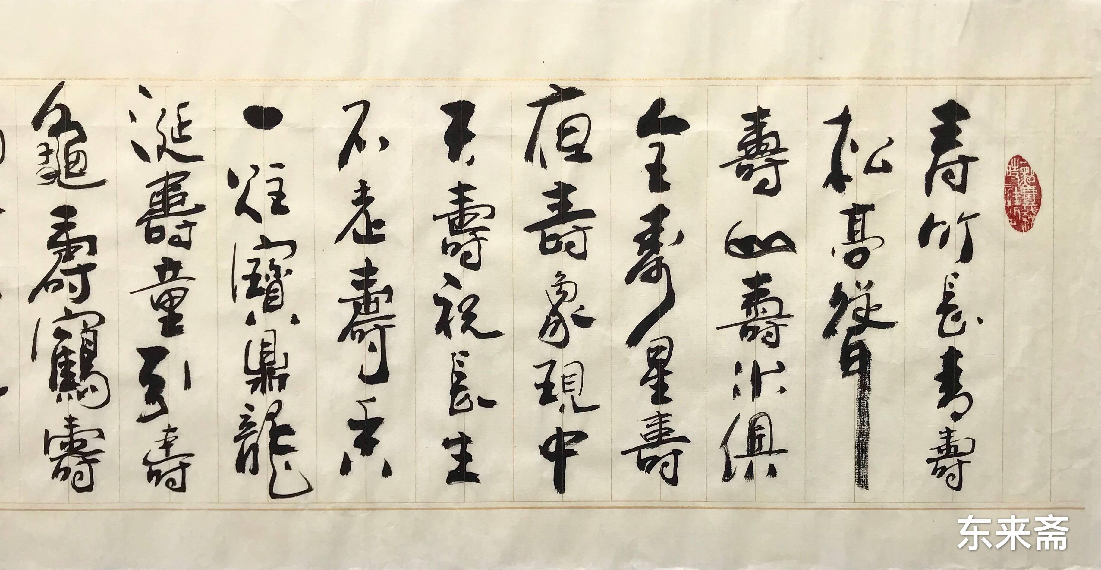 寿庆背景音乐