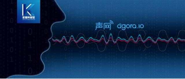 IDG、顺为撑腰,小米、新东方加持,声网能否顺利赴美IPO?