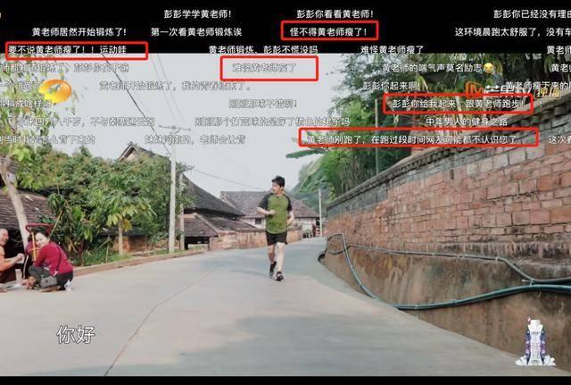 49岁黄磊瘦了!他每天跑步5公里,不知不觉暴瘦12斤! 减脂食谱 第3张