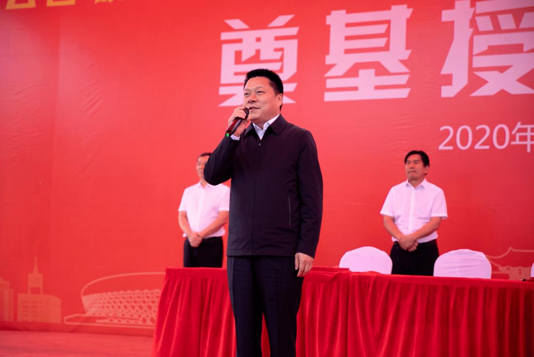 中国清洁能源装备与智能制造华东基地奠基授牌仪式圆满举行(图16)