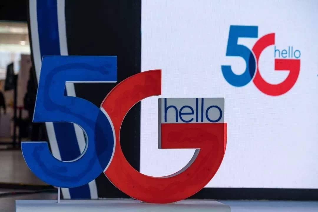 该来的终于来了!最低69元的5G套餐是福利,还是套路?