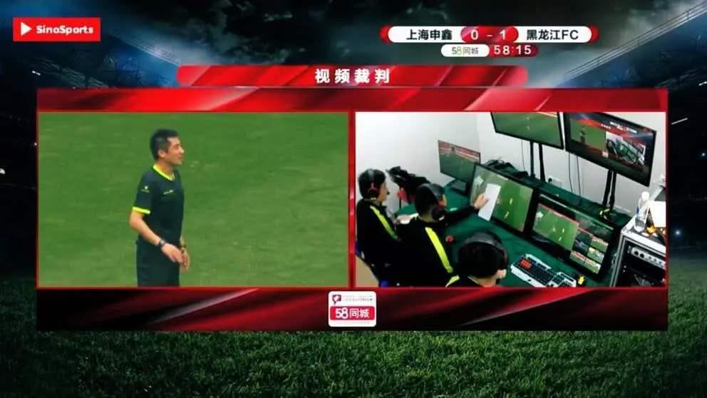 曝新赛季中甲暂取消VAR 为体现准确性恢复底线裁判