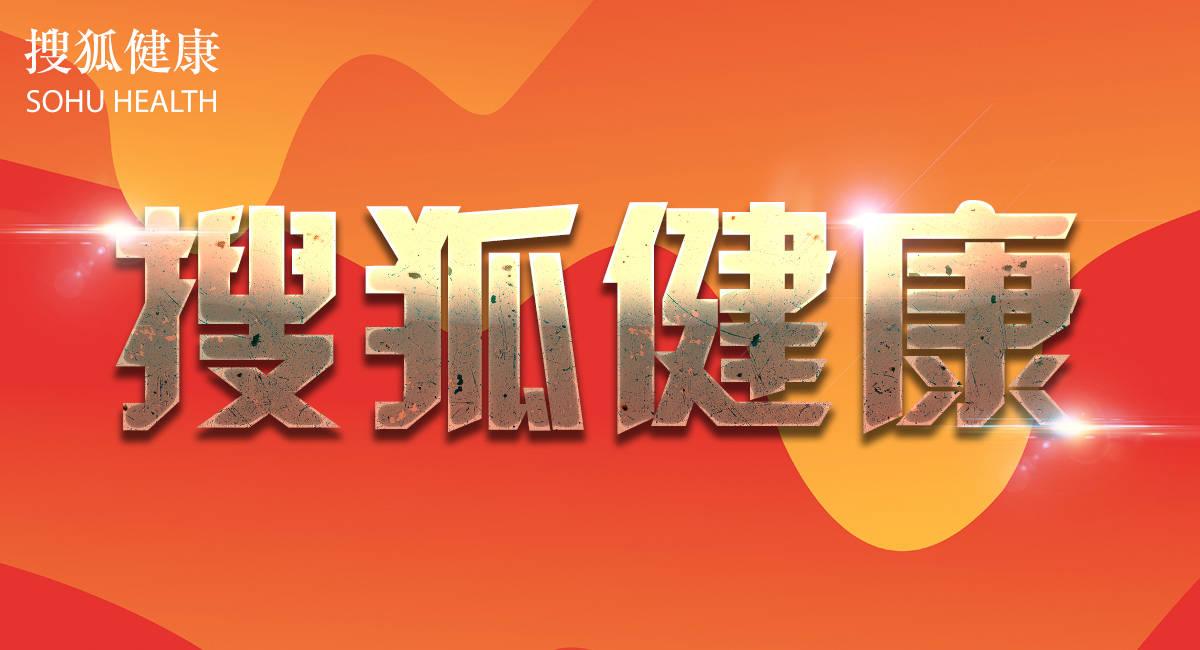 北京发布会|疾控中心王丽萍:蚊蝇不具备新冠病毒传播风险