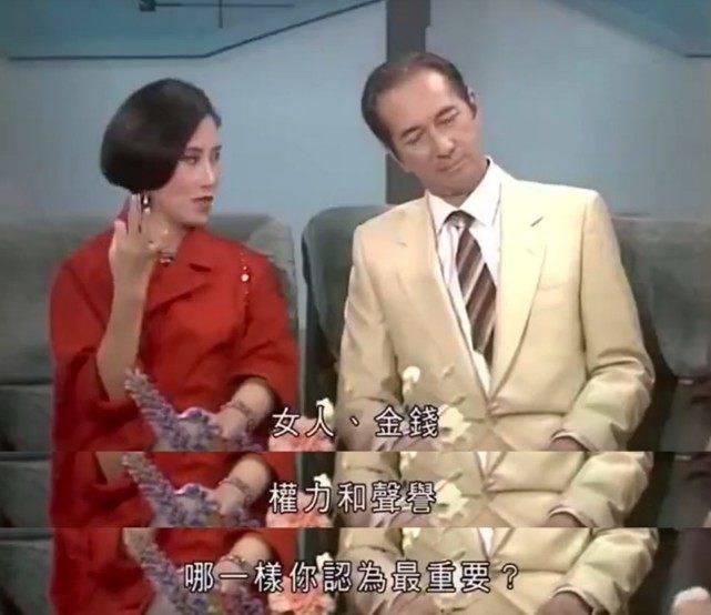 原创 赌王讣闻曝光第十七子,四太梁安琪回应,称其身体原因必须被保护
