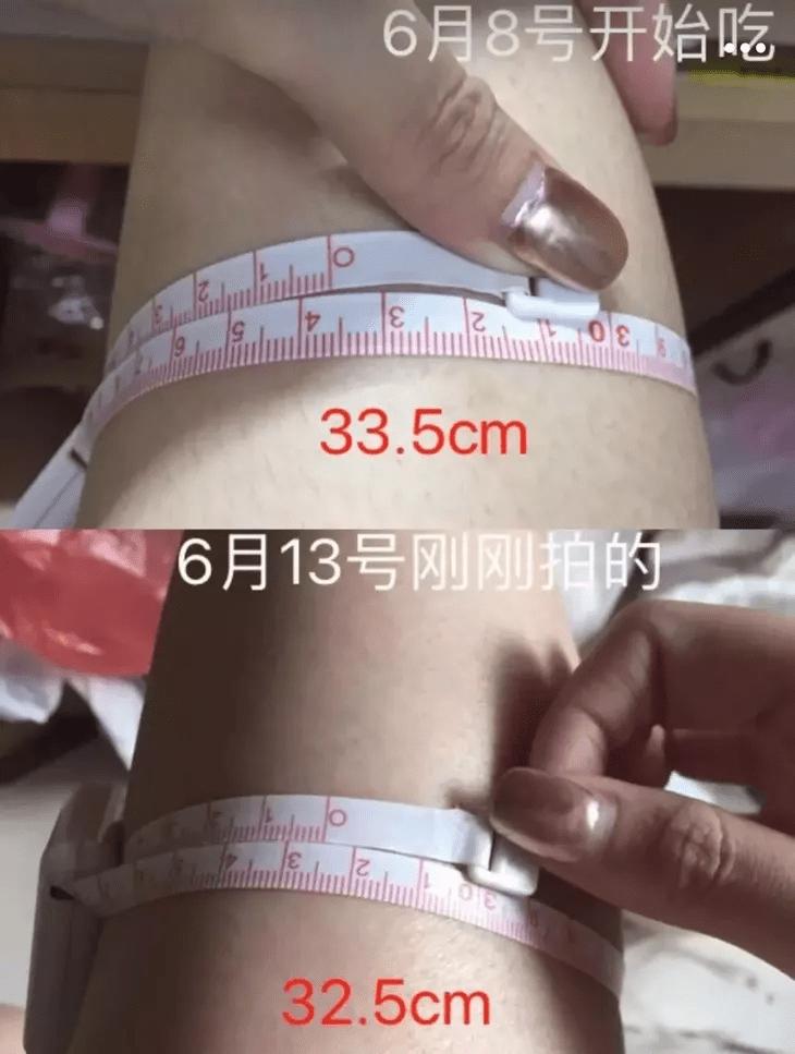 110斤的她用这招,让大象腿在7天内瘦了2cm!是什么神仙减肥法? 减肥方法 第6张