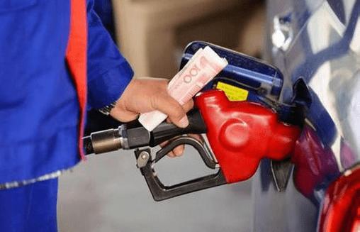 国际油价突破40美元地板价,机构预测国内成品油价格将迎年内首次上调