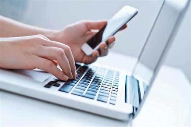 怎么利用手机和电脑网上挣钱,网上赚钱有哪些项目? 网上赚钱 第5张
