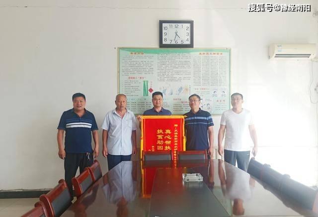 南召县白土岗镇:企业捐赠献爱心 村委锦