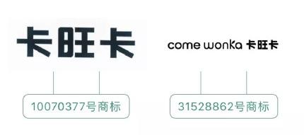 """""""合肥卡旺卡""""起诉""""安徽卡旺卡""""获支持"""