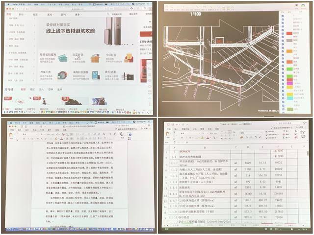 原创             商务家用两相宜,明基E580安卓投影仪体验
