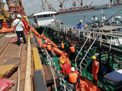 <strong>湛江举行2020年度海洋船舶防污染应急处置演练 湛江</strong>