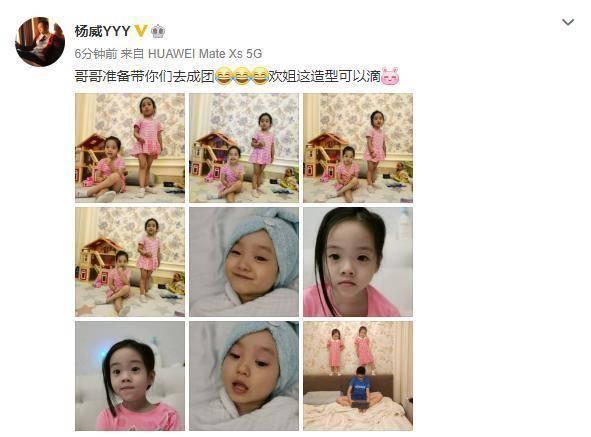 双胞胎原创杨威晒晒双胞胎女儿 可爱冷酷各有特色,喊话哥哥带队成团