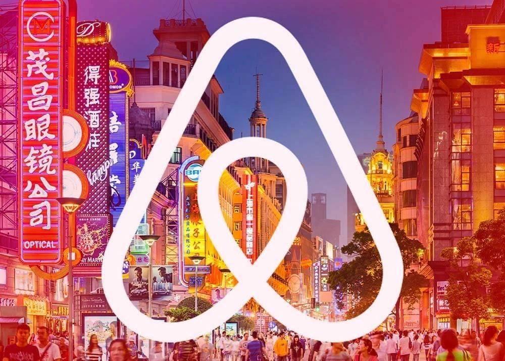 谣言破产纯属谣言 但正式入华5年的Airbnb现在过的好吗?