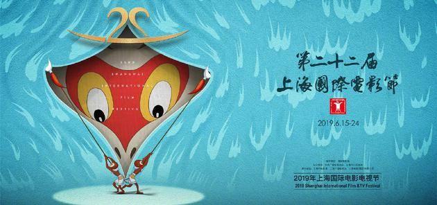 上海电影节是在7月底端午节之前