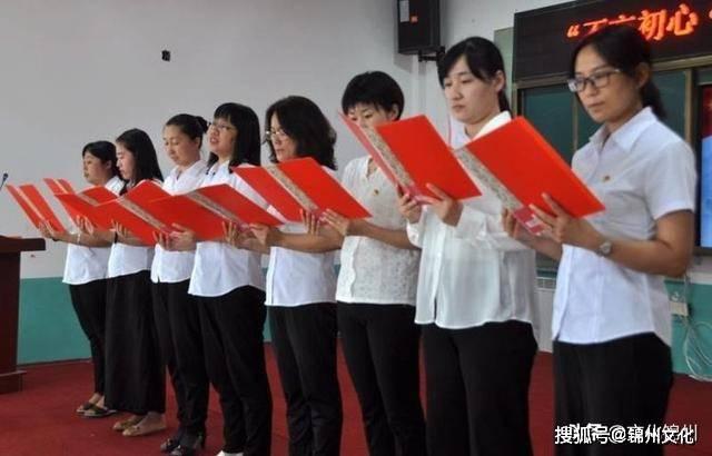 <b>锦州凌海:双羊镇中心小学举办了庆祝建党99周年</b>