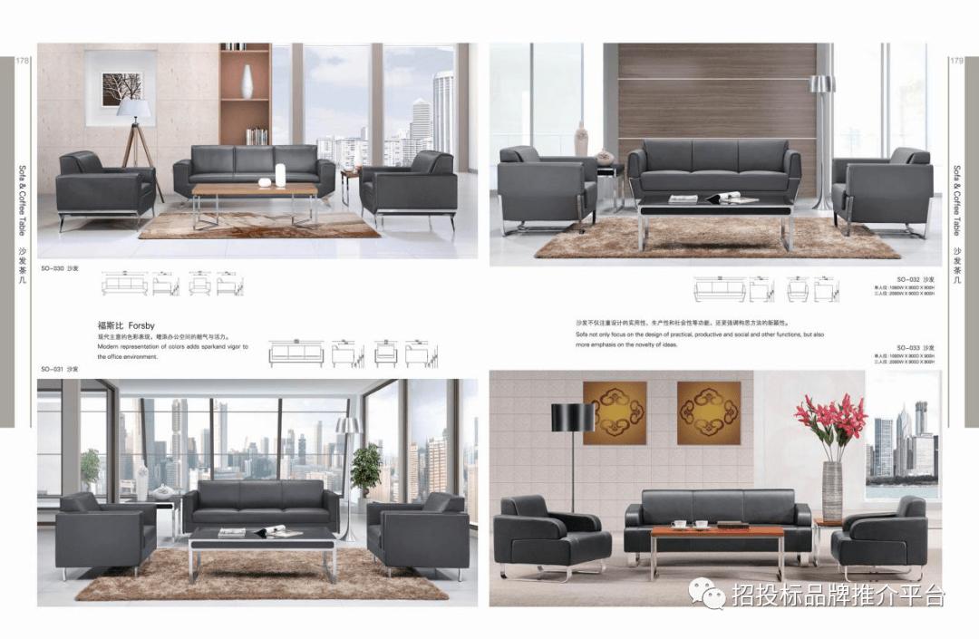 漆家具--关注舒适的办公空间 专注别墅大