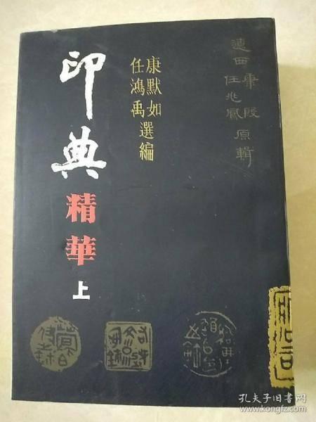 读《唐诗三百首详析》:唐诗有多重的韵,多重的境,多重的心
