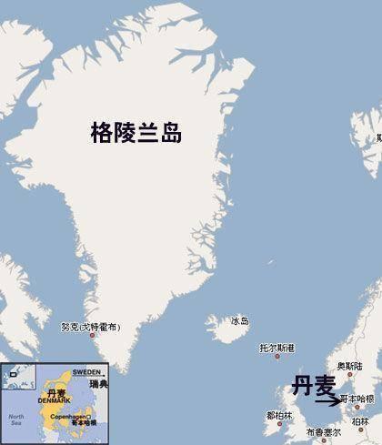 格林兰岛人口_中国洲际导弹发射后,如果要从别国领土上空飞过,会被打下来吗