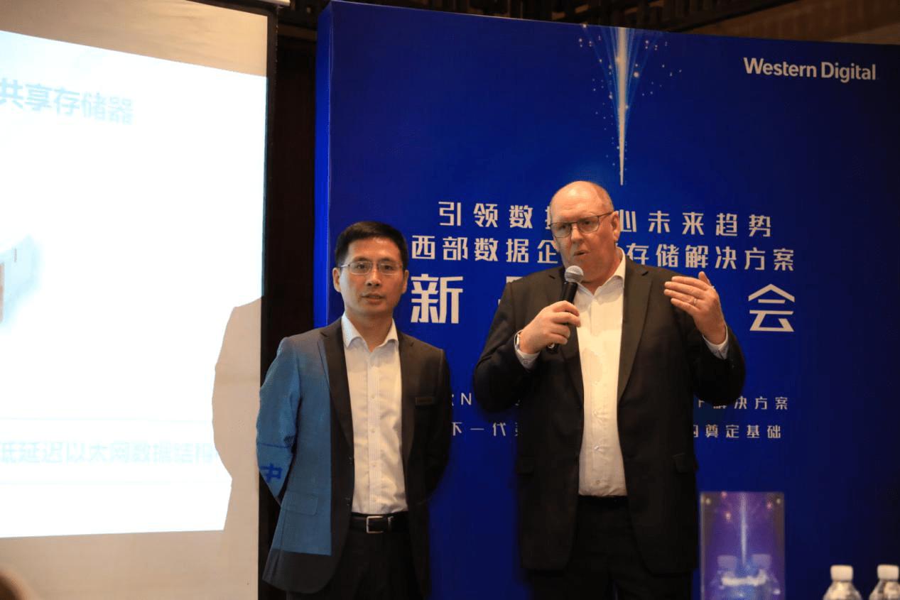 西部数据发布最新企业级存储解决方案:第三代NVMe SSD+NVMe-oF存储平台