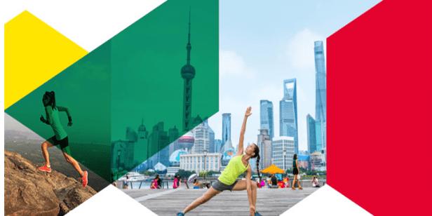 2020亚洲(夏季)运动用品和时尚展拉开帷幕
