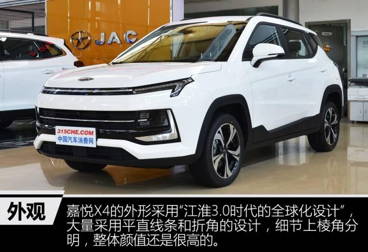 原装江淮全新小SUV标配,优惠一万元。值得买吗?