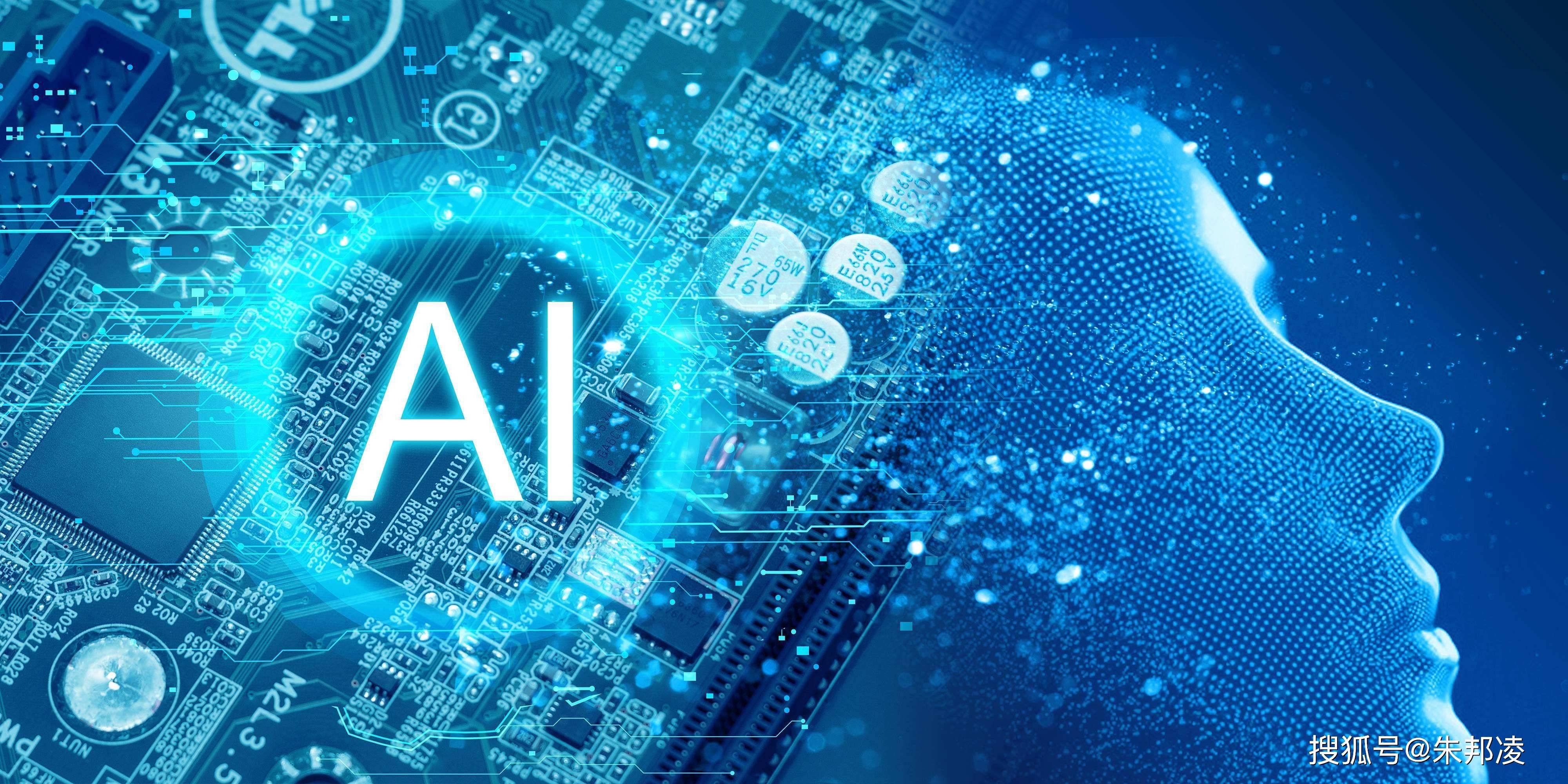 """马云抢投的""""AI芯片第一股""""来了!中国专用芯片能否弯道超车?"""