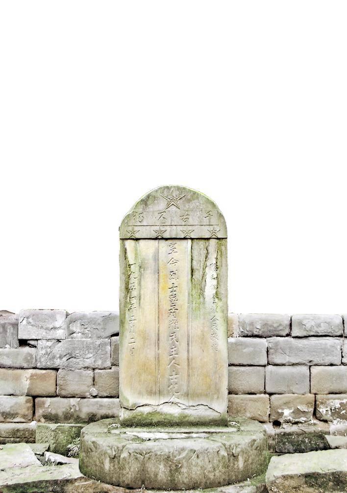 华蓥山:是一座由七位英雄组成的纪念碑,以传