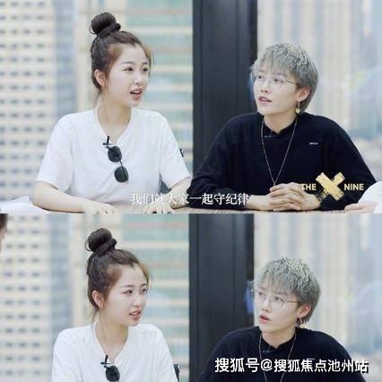 刘雨昕+不要给她这么大压力