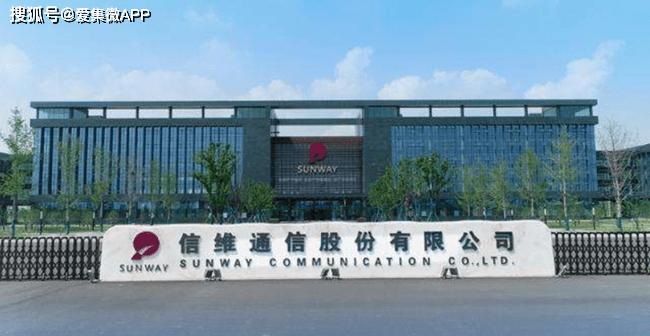 信维通信携手益阳高新管委会共建5G产业园项目