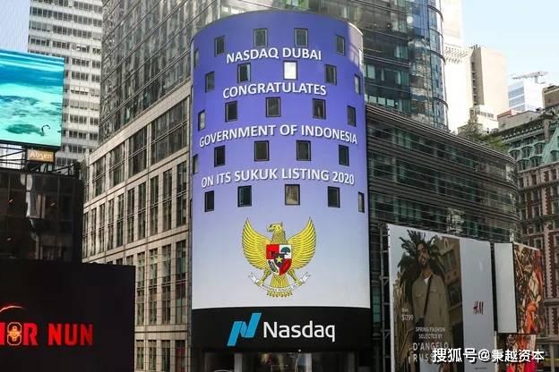 印度尼西亚政府和迪拜伊斯兰银行新发行的债券在纳斯达克迪拜证券交易所上市
