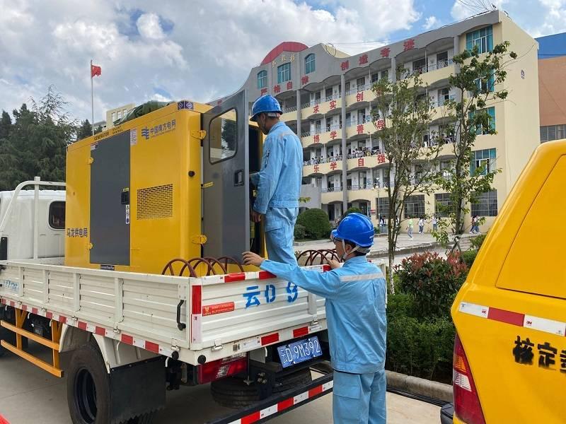 南方电网云南曲靖马龙供电局高考保电在行动
