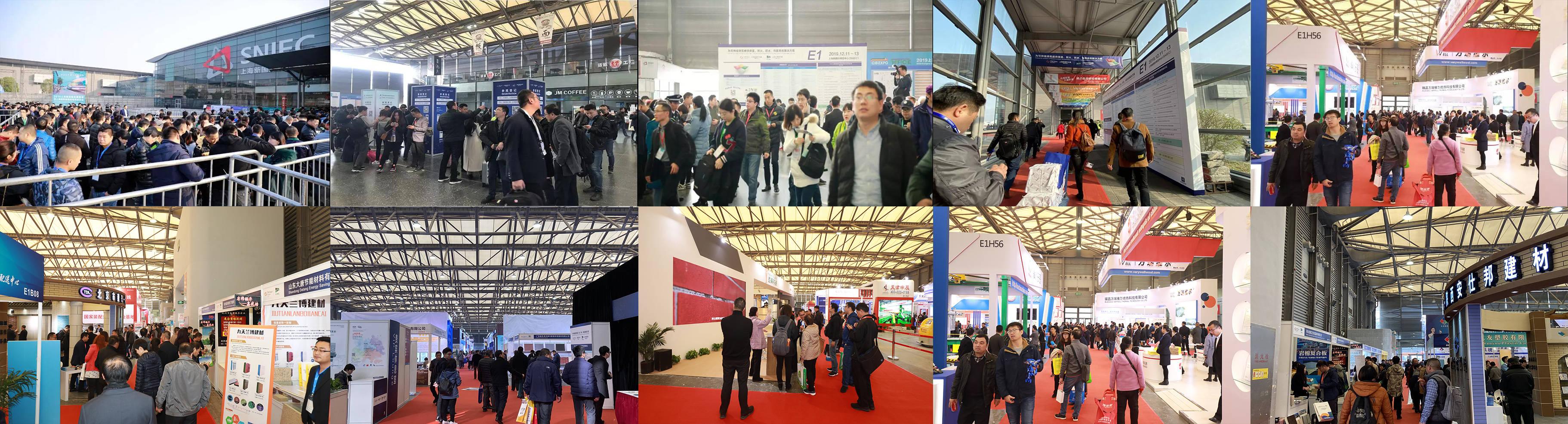 <strong>2020第十八届上海国际保温</strong>