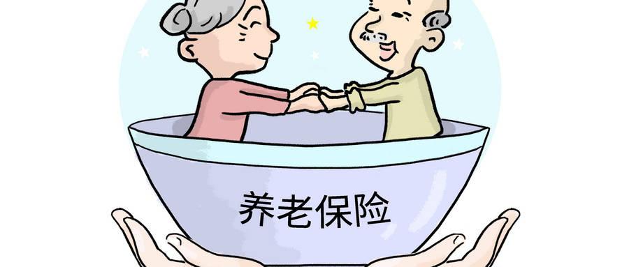 好消息!广东上调养老金,2020年退休的人赚了!