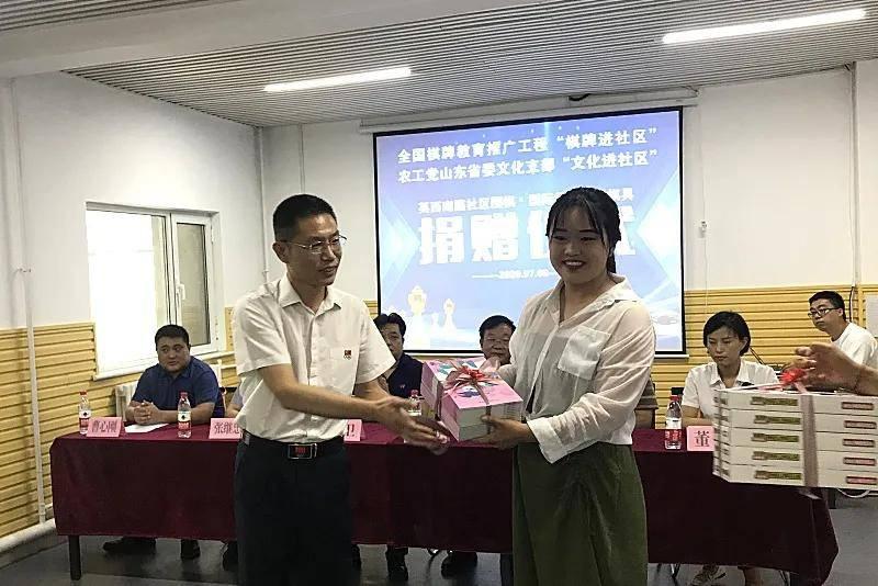 济南市市中区国际象棋协会建立