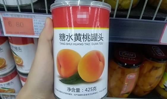 黄桃罐头走俏国外 自动化设备提升国际竞争力