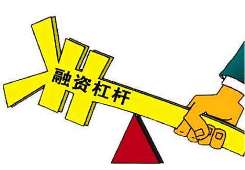 """杠杆资金是一把""""双刃剑""""用不好或致股灾"""