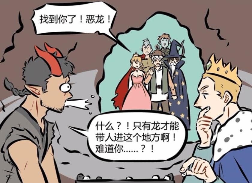 allbet gmaing代理:申博官网_原创 《万圣街》泥泥变身屠龙勇士,打败恶龙尼克,却娶不到莉莉公主?