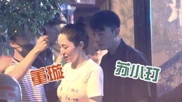 「苏小玎」与90后男星当街牵手搂抱,疑一年前就已暗生情愫董璇新恋情曝光