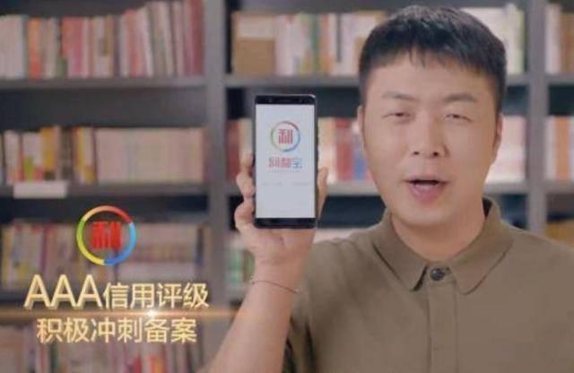 原创 杜海涛代言网贷产品爆雷,其姐姐在直播间回应:就没说法,你活该