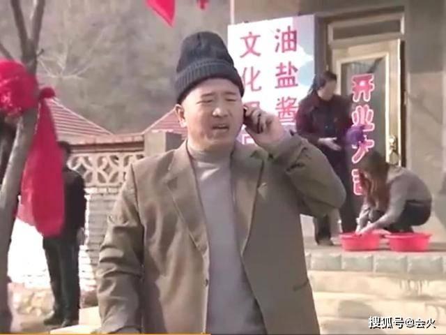 八卦爆料|原创《乡村爱情》刘能被换角!51岁胡子灰白显沧桑,离开本山单干了?