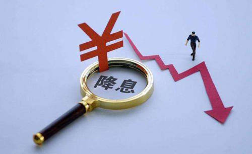 银行降息能刺激消费增长吗?你怎么看?
