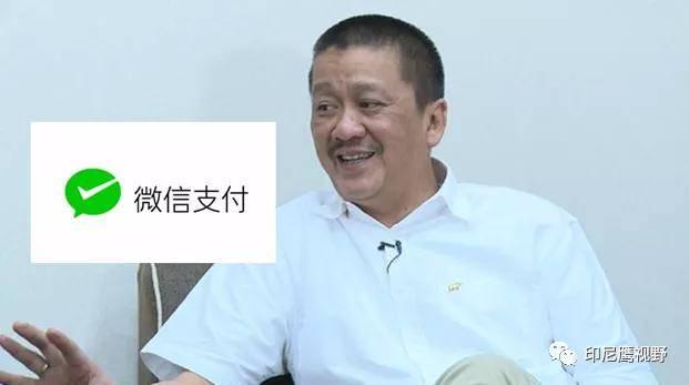 csgo竞猜:印尼鹰航总监谈中国游客及对直飞中国的看法