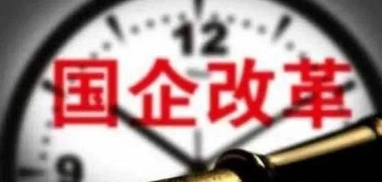 湖北省启动国资投资运营公司改革试点