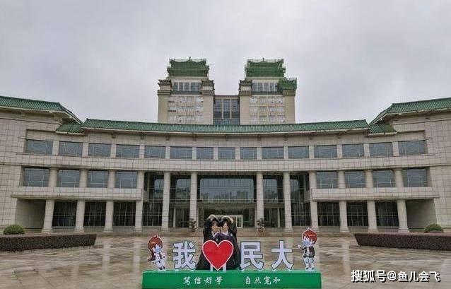 原创             湖北又一高校公布2020年招生计划,中南民族大学2020年招生人数定了