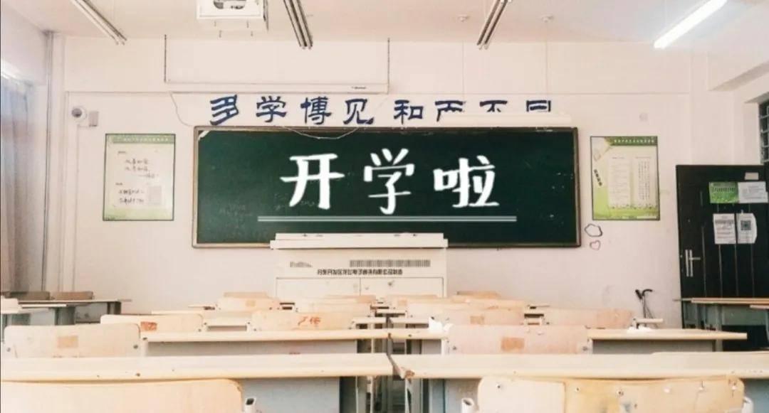 济宁新建学校规划、进展及招生政策!