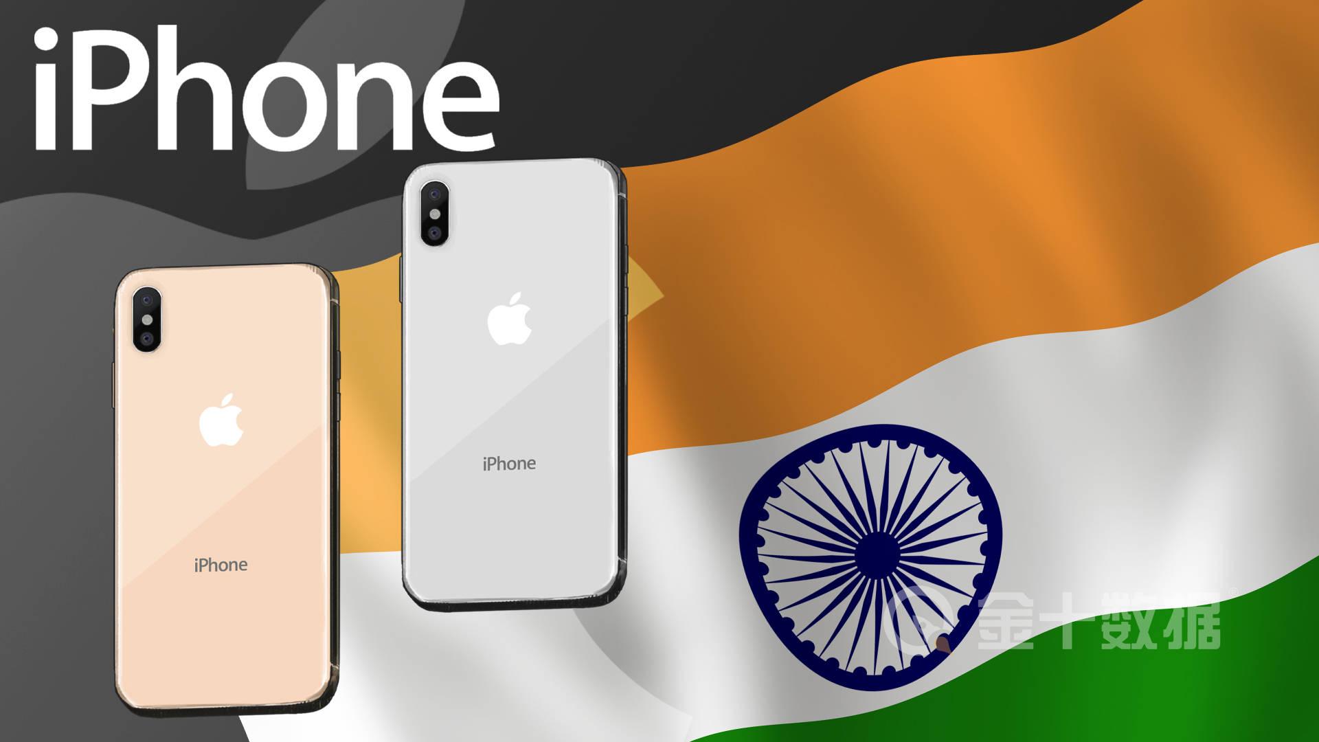 富士康被曝:将投资10亿美元扩建印度iphone工厂?最新表态来了
