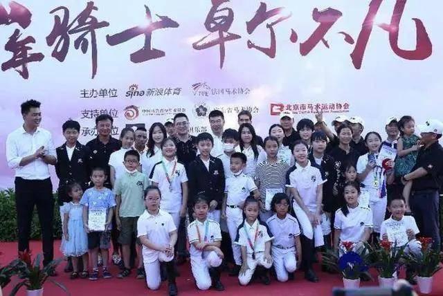 凡泰马术围栏:2020未来之星马术大赛首站赛事深圳瑞欧马术俱乐部举行