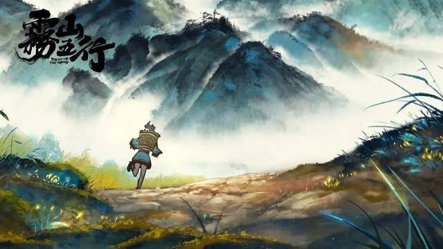 《雾山五行》接档《大理寺日志》妖兽纵横上古时代,雾山麒麟兽脱离结界惹风波