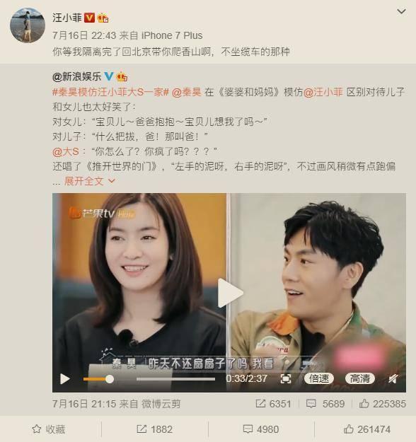汪小菲约秦昊爬山 影帝演技还是不错哒!