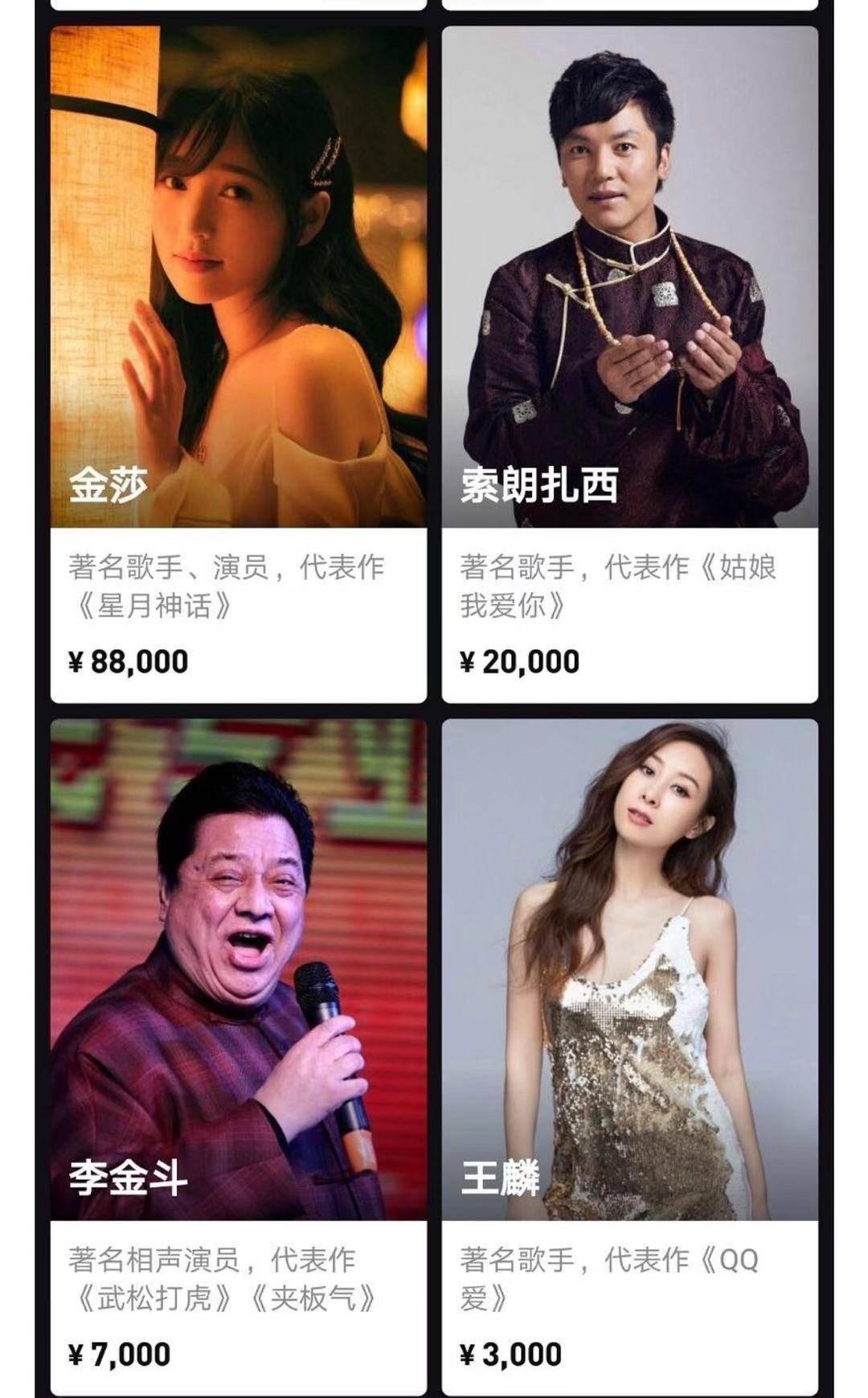 中国游戏的光荣与破灭